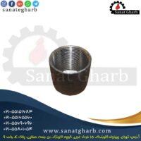 بوشن سیاه دنده ای فولادی با بهترین کیفیت