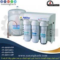 تصفیه آب خانگی با بهترین کیفیت
