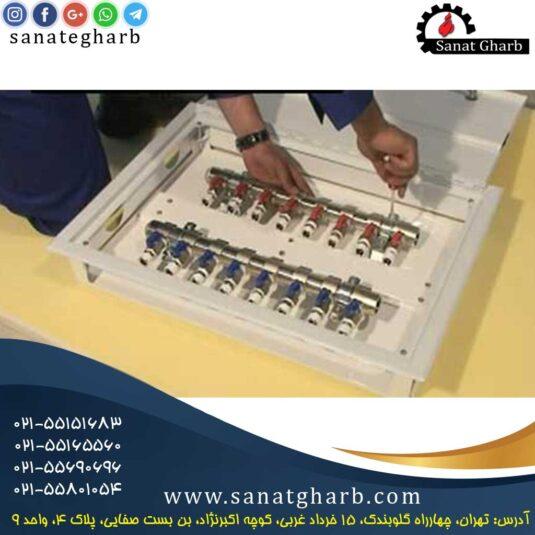 جعبه کلکتور مخصوص گرمایش ازکف با بهترین کیفیت