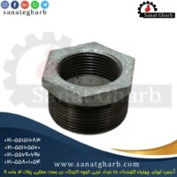 روپیچ توپیچ سیاه دنده ای فولادی با بهترین کیفیت
