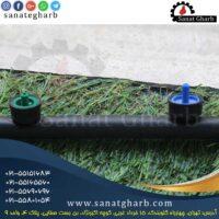 لوله آبیاری قطره ای با بالاترین کیفیت